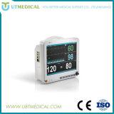 病院によって使用される新しい医療機器の携帯用忍耐強いモニタ