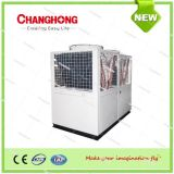 물 냉각장치와 열 펌프 냉각 장치에 모듈 공기