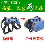 Prodotti del cane di modo del cablaggio del cane del rifornimento dell'animale domestico (YD636-2)
