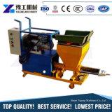 工場価格のセメント乳鉢噴霧機械具体的なShotcrete機械