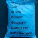 50% сельскохозяйственного производства сульфата калия (гранулированных) Sop