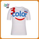 승진 선물 디자인에 의하여 개인화되는 Mens 재미있은 t-셔츠
