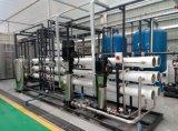 産業逆浸透の浄水機械