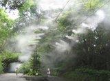 Gicleurs de brouillard de regain de baisse de refroidissement par eau d'humidification d'agriculture anti