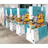 P35s, Diw, Piw serie 120 toneladas de equipo trabajador hidráulico para el punzonado, corte, plegado