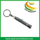 높은 명망 좋은 품질 알루미늄 LED Keychain
