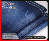 Siro Spuningの綿ポリエステル伸張のあや織りのデニムファブリック