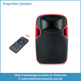 12 Inches Activates Outdoor Multimedia Announcer with LED Projector