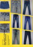 販売(J003)の深く青い女の子のジーンズ