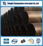カーボン螺線形の溶接線鋼管