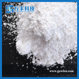 CAS No. 12036-44-1 툴륨 산화물 TM2o3