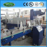 Automatic Bottle Shrink Packing Machine (SP-10)