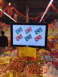 18.5-duim LCD Adverterende Speler, Digitale Signage