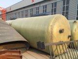 대규모 FRP GRP 산업 저장 탱크