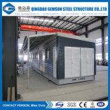 中国の供給の販売のためのプレハブの容器のホーム移動式プレハブの家