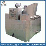 Tipo friggitrice in lotti gas/elettrico del riscaldamento per le patatine fritte