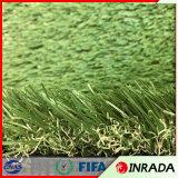 耐火性の人工的な草のフットボールスタジアムそして庭