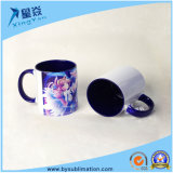 Rim & Inner Color Sublimation Coating Mug