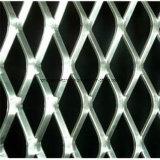 El precio bajo de Malla de Metal Expandido de aluminio