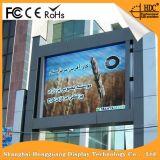 스크린 P6 LED 벽 옥외 전시를 광고하는 높은 광도