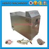 물고기 내장을 빼내는 기계를 위한 물고기 공정 장치