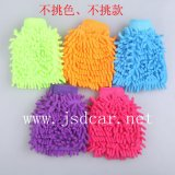 Mit hoher Schreibdichte korallenrote Vlies-Handschuhe für Auto-Reinigung (JSD-T0004)