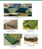 高品質の防水キャンバスの軍隊/党テント
