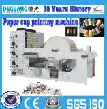 Hot Sale CE Certification Paper Cup Mini Machine d'impression (DGRY650-5C)