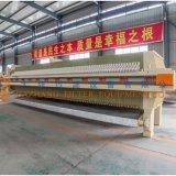 2017 China Nueva Prensa Municiple Filtro de membrana de las aguas residuales de la serie 1500