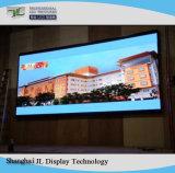 [هي بريغتنسّ] [ب2.5] داخليّ [فولّكلور] [لد] شاشة عرض من الصين مصنع
