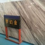 販売のための良質の金の大理石の平板の壁のタイル