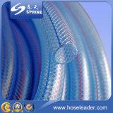 Усиленный пластмассой шланг волокна с превосходным качеством