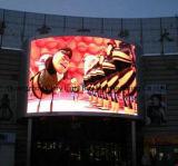 FexibleモデルP10屋外のフルカラーLEDのビデオ掲示板