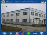 Мастерская стальной структуры/структура здания стальная (SSW-582)