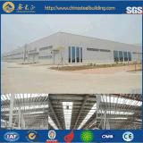 Atelier de structure métallique/structure métallique de construction (SSW-582)