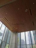 La lana di roccia a prova di fuoco della superficie di legno del grano isolata riveste i comitati di pannelli di soffitto decorativi del panino delle lane di roccia