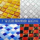 Mosaico di cristallo di vetro