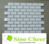 自然な石造りの白い大理石の小型煉瓦モザイク