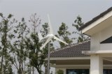 ветротурбина 200W 12V горизонтальная малая (SHJ-200S)