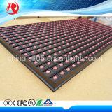 Vente en usine SMD LED LED LED Module P10 Affichage LED rouge extérieur