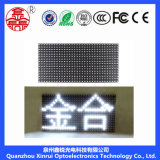 P10 Semi-Outdoor Seul Module à LED blanche