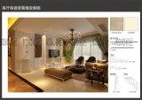 Comitato di parete ecologico della decorazione WPC della casa del prodotto (C-300B)