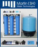 世帯の飲料水ROのプラント