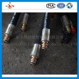適用範囲が広いEn856 4shの高圧油圧ゴム製ホース