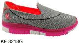 Простых случайных плоских спортивной обуви с EVA является единственным