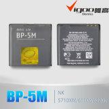 Batería del teléfono móvil Bp 6m con alta calidad