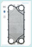 Remplacement de la plaque de l'échangeur de chaleur (acier inoxydable 304/316L)