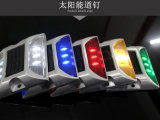 Réflectif LED clignotante solaire goujon de route