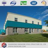 Sinoacmeは鉄骨構造の記憶を用いる事務所を前設計した