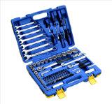 комплект инструмента ключа гнезда 93PCS Professiona (FY1093B)